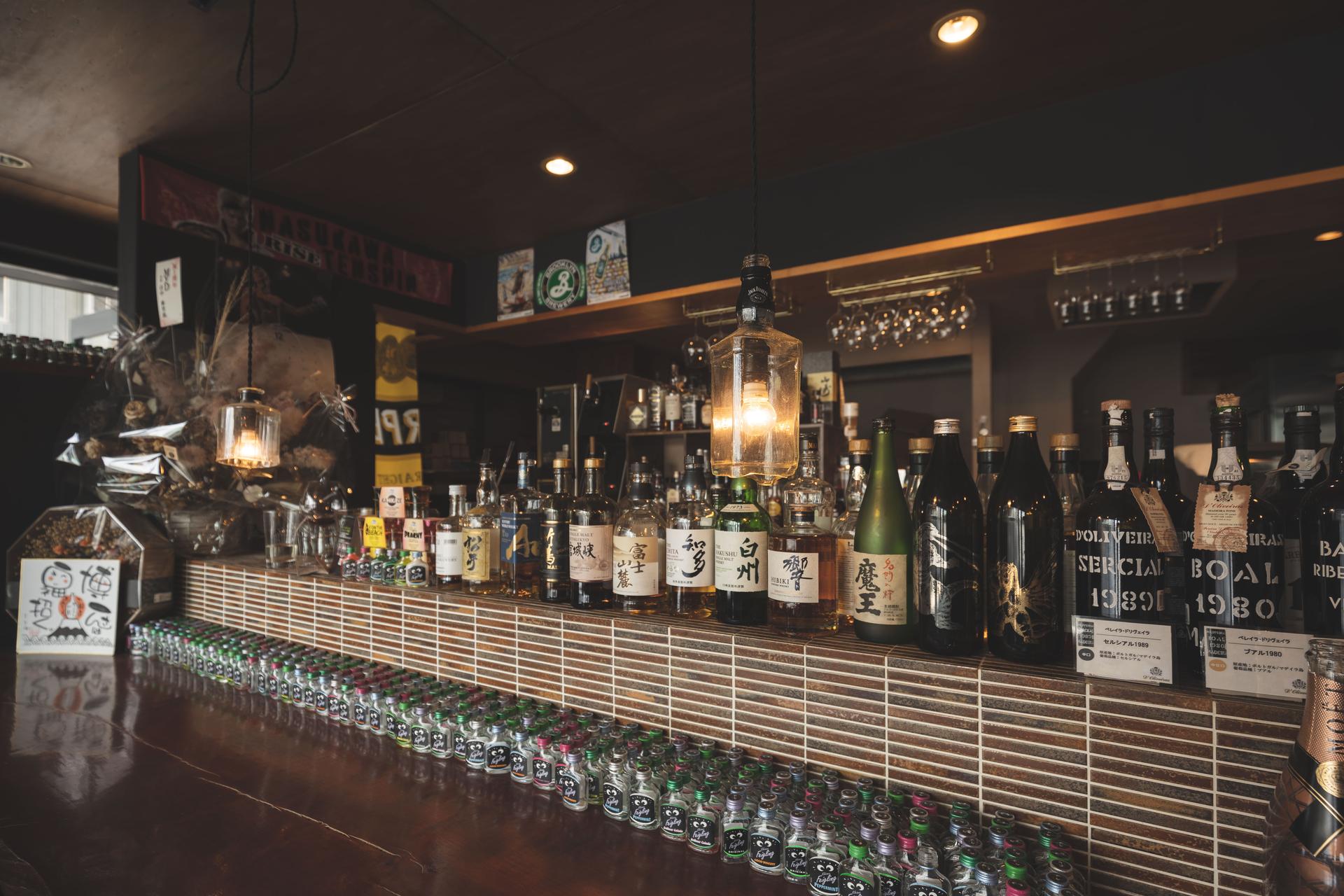 Lantern Bar