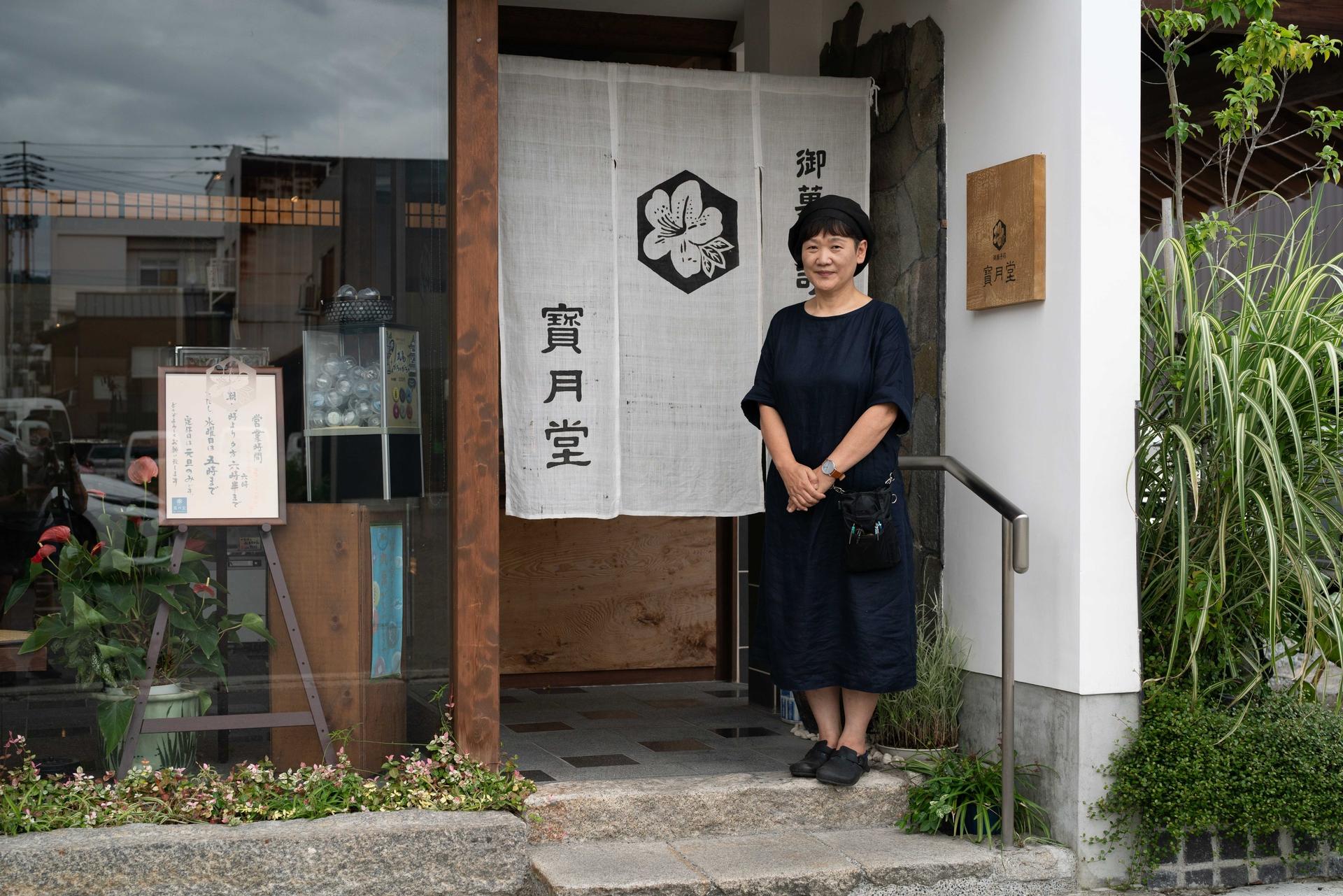 御菓子司 寶月堂(1)